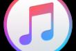 iTunes12-120